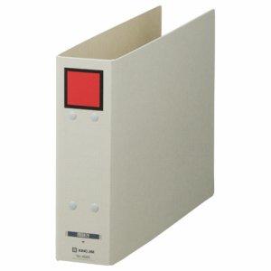 KINGJIM 4085アカ 保存ファイル ドッチ A4ヨコ 500枚収容 50mmトジ 背幅65mm ピクト赤 4085