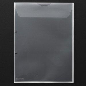 KINGJIM 782-10 キングホルダー 封筒タイプ マチ付 A4タテ 乳白