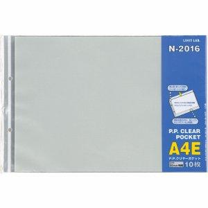 LIHIT N-2016 PPクリヤーポケット A4ヨコ 2穴 台紙あり