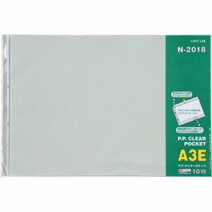 LIHIT N-2018 PPクリヤーポケット A3ヨコ 2穴 台紙あり