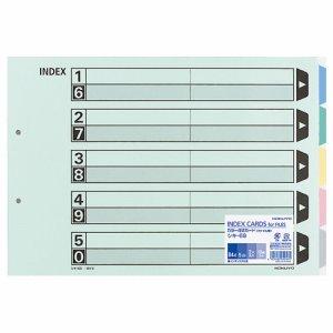 コクヨ シキ-69 カラー仕切カード(ファイル用・5山見出シ) B4ヨコ 2穴 5色+扉紙