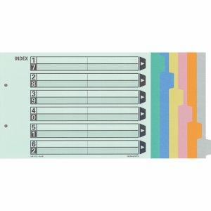 コクヨ シキ-115 カラー仕切カード(ファイル用・6山見出シ) A4ヨコ 2穴 6色+扉紙