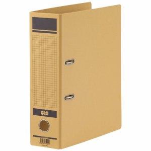 HRNA4SQ-B 保存用レバー式アーチファイルN A4タテ 背幅83mm 青 汎用品