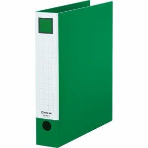 KINGJIM 6674ミト レバーリングファイル A4タテ 2穴 380枚収容 背幅55mm 緑