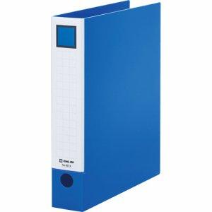 KINGJIM 6674アオ レバーリングファイル A4タテ 2穴 380枚収容 背幅55mm 青