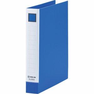 KINGJIM 6632アオ レバーリングファイル A5タテ 2穴 250枚収容 背幅33mm 青