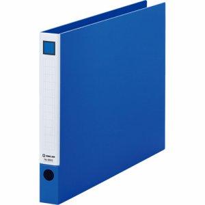 KINGJIM 6692アオ レバーリングファイル B4ヨコ 2穴 250枚収容 背幅33mm 青