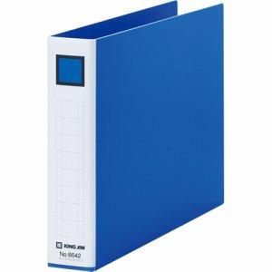 KINGJIM 6642アオ レバーリングファイル A5ヨコ 2穴 250枚収容 背幅33mm 青