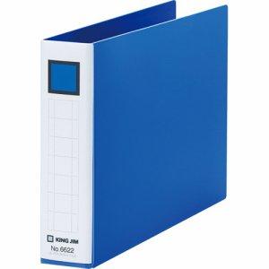 KINGJIM 6622アオ レバーリングファイル B6ヨコ 2穴 250枚収容 背幅33mm 青