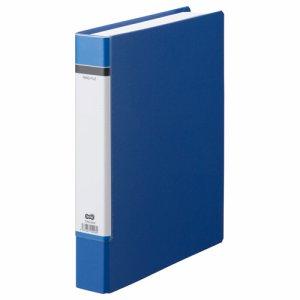 TORU-A4-B 貼り表紙Oリングファイル A4タテ 2穴 背幅53mm 青 1セット20冊 汎用品