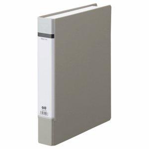 TORU-A4-G 貼り表紙Oリングファイル A4タテ 2穴 背幅53mm グレー 1セット20冊 汎用品