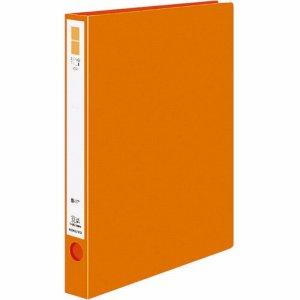 コクヨ フ-UR430NYR リングファイル(ER・PP表紙) A4タテ 2穴 220枚収容 背幅39mm オレンジ