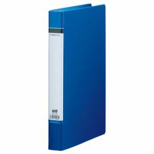 TDRH-A4-B 貼り表紙Dリングファイル A4タテ 2穴 背幅40mm 青 1セット20冊 汎用品