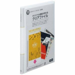OCFA4-10W 表紙作成クリアファイル A4タテ 10ポケット 背幅11mm 白 汎用品