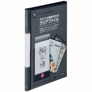 OCFA4-10D 表紙作成クリアファイル A4タテ 10ポケット 背幅11mm 黒 1セット12冊 汎用品