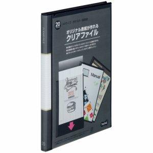 OCFA4-20D 表紙作成クリアファイル A4タテ 20ポケット 背幅16mm 黒 1セット12冊 汎用品