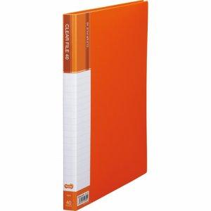 CFDA4-40YR 台紙入クリヤーファイル A4タテ 40ポケット 背幅23mm オレンジ 1セット(8冊) 汎用品