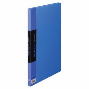 KINGJIM 132Cアオ クリアーファイル カラーベース A4タテ 20ポケット 背幅14mm 青 132C