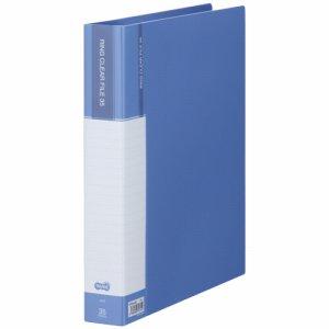 CFSA4-35B 差替式PPクリヤーファイル A4タテ 30穴 35ポケット ブルー 10冊セット 汎用品
