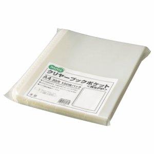 OPA4-R100 クリヤーブックポケット A4タテ 2・4・30穴 再生PP 汎用品