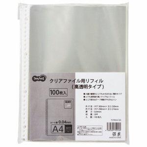 TCFRKA4100 クリアファイル用リフィル A4タテ 2・4・30穴 高透明タイプ 1セット500枚 汎用品
