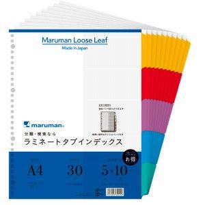 マルマン LT3005F クリアポケット専用 ラミネートタブインデックス A4ワイド 30穴 5色5山+扉紙
