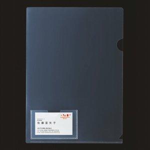MRCHA4-10C 再生クリアホルダー(角まる・名刺ポケット付) A4 クリア 100枚セット 汎用品