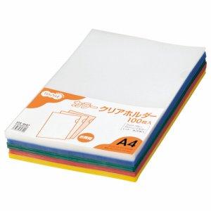 0184687 カラークリアホルダー(アソートタイプ) A4 5色 1セット(500枚:各色100枚) 汎用品
