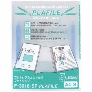 LIHIT F-3018-5P-8 プラファイル A4タテ 2穴 100枚収容 青