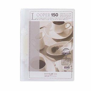LIHIT F-3016-1 ルーパー150 A4タテ 2穴 150枚収容 乳白