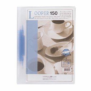LIHIT F-3016-8 ルーパー150 A4タテ 2穴 150枚収容 青