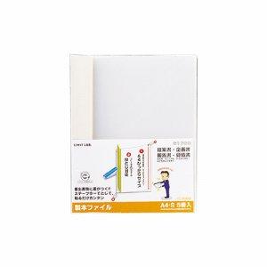 LIHIT G1700-0 リクエスト 製本ファイル A4タテ 60枚収容 白