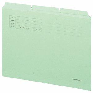 OSA4-CF3G カットフォルダー3山 A4 グリーン 3冊パック 汎用品