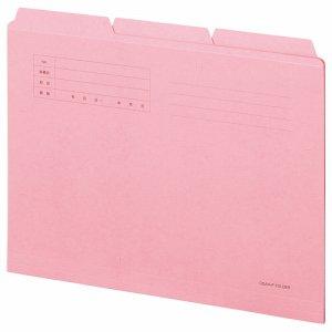 OSA4-CF3P カットフォルダー3山 A4 ピンク 3冊パック 汎用品