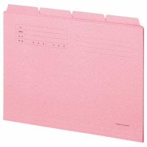 OSA4-CF4P カットフォルダー4山 A4 ピンク 4冊パック 汎用品