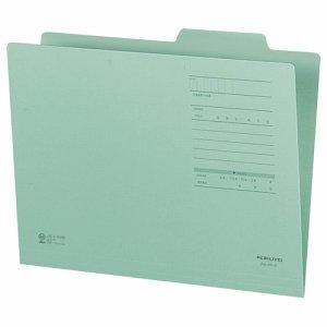 コクヨ A4-IFF-GX10 個別フォルダー(カラー・Fタイプ) A4 緑