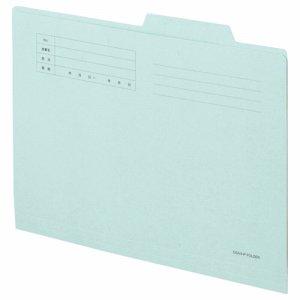 OSA4-IFB 個別フォルダー A4 ブルー 1セット100冊 汎用品