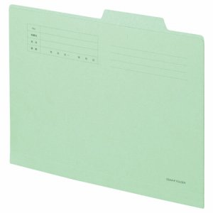 OSA4-IFG 個別フォルダー A4 グリーン 1セット100冊 汎用品
