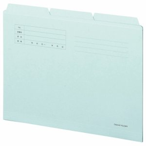 OSA4-CF3B カットフォルダー3山 A4 ブルー 30冊セット 汎用品