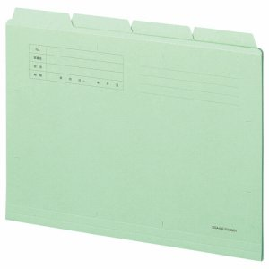 OSA4-CF4G カットフォルダー4山 A4 グリーン 40冊セット 汎用品