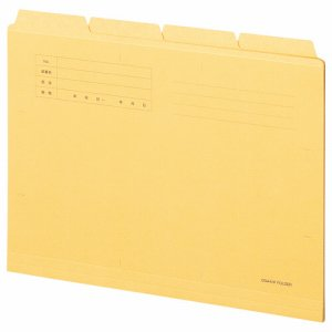 OSA4-CF4Y カットフォルダー4山 A4 イエロー 40冊セット 汎用品