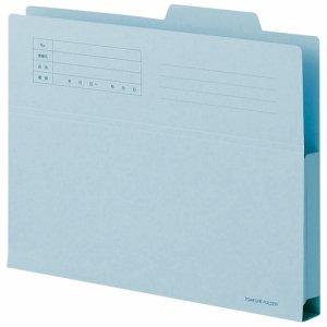 TOA4-CFB 持ち出しフォルダー A4 ブルー 10冊パック 汎用品