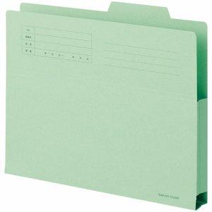 TOA4-CFG 持ち出しフォルダー A4 グリーン 10冊パック 汎用品