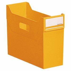 LIHIT G1600-5 リクエスト スタックボックス A4ヨコ 背幅117mm 黄