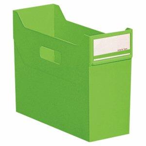 LIHIT G1600-6 リクエスト スタックボックス A4ヨコ 背幅117mm 黄緑