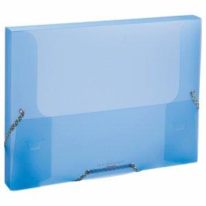 ビュートン NDB-A4-CB ドキュメントボックス A4 背幅33mm ブルー