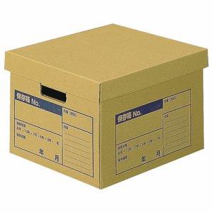 コクヨ A4-FBX2 文書保存箱(A判ファイル用) フタ分離式 A4用 内寸W380×D317×H260mm