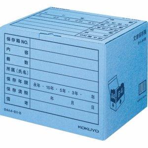 コクヨ B4A4-BX-B 文書保存箱(カラー・フォルダー用) B4・A4用 内寸W394×D324×H291mm 青 10個セット