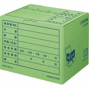 コクヨ B4A4-BX-G 文書保存箱(カラー・フォルダー用) B4・A4用 内寸W394×D324×H291mm 緑 10個セット
