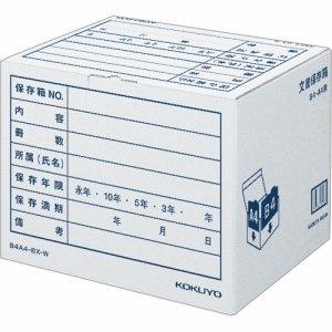 コクヨ B4A4-BX-W 文書保存箱(カラー・フォルダー用) B4・A4用 内寸W394×D324×H291mm 白 10個セット